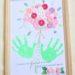 2018.4.18【こいのぼり♡母の日♡手形・足形アート】
