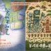 2018.8.24.25【学習発表会をぶっ飛ばせ!舞台/なつやすみさん/ドーイポーカ島のピドラ】