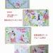 2018.9.5【kamekame 敬老の日 ハロウィン マタニティ フレーム作り 手形足形アート アルバム作り 】