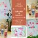 2019.5.11,12 【kamekame 母の日プレゼント作り 鯉のぼり ハーバリウム 手形足形 フレーム作り リース作り】