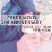2019.6.2【2nd ANNIVERSARY moko picnic】